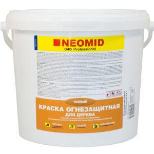 Огнебиозащитная краска для дерева Neomid Professional Wood 040