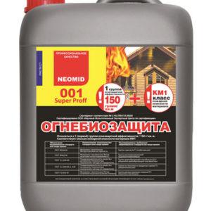 Огнебиозащита Neomid 001
