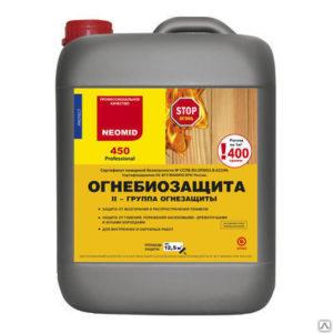 Огнебиозащита Neomid 450 (2 группа огнезащитной эффективности)
